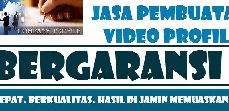 video-company-profile